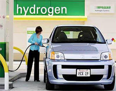 سوخت هیدروژنی